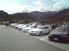 富士川PA MT(^^ゞ