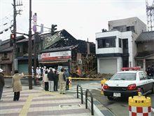 富山県 氷見市 会社顧問監査役の自宅が火災に・・・。