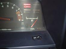 燃料計正常化