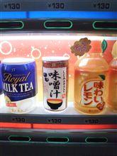 味噌汁の缶