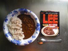 I love curry!