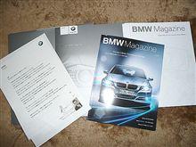 BMWからの贈り物
