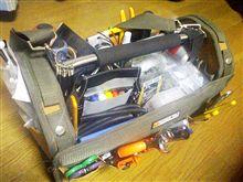 工具箱とゆーか工具カバン
