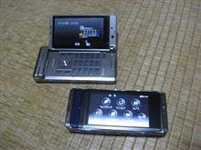 2台目の携帯♪