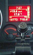 燃費記録⑥