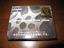 札幌のタイヤ交換時期は・・・
