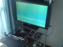 新PCが届く