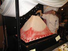 富士山ケーキです!