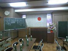 自治区総会