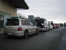 縦列駐車オフ