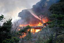 旧吉田邸が全焼・・・