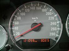 121059-120695=364km
