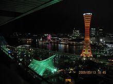 神戸へ行ってきました
