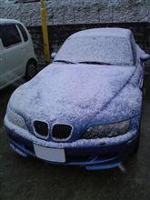 べた雪、タイヤ交換