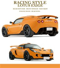 エアロ for Lotus