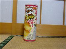 マヨチーズポテト