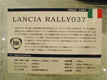 四国自動車博物館の続き