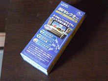 ハイエース200系 カロナビ+R-VIT DS+AVS414