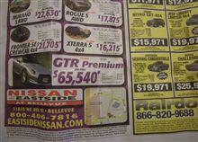 アメリカでの GTR のお値段