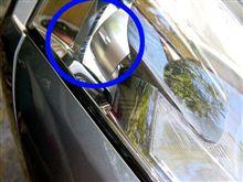 GT-Rのヘッドライトカバーに付いた染み