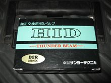 HID再挑戦・・・orz
