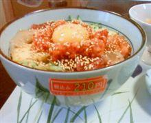 寿司ビビンバ丼