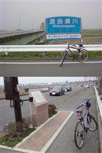 渡良瀬橋までサイクリング。