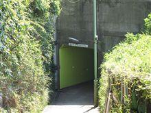 侍トンネル??