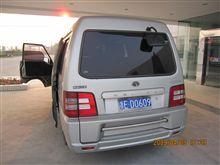 車事情 IN 中国