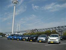 関西・四国合同 ソニカオフ♪