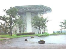 桜ヶ池クライミングセンター