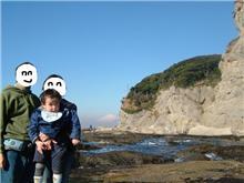江ノ島へ上陸