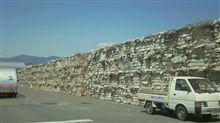 リサイクルペイパー