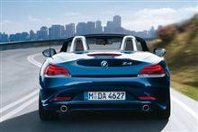 New BMW Z4 公式発表