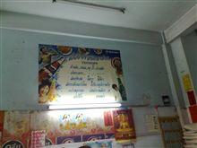 タイの普通な食堂
