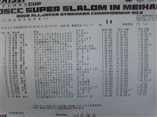 全日本ジムカーナ決勝2本目