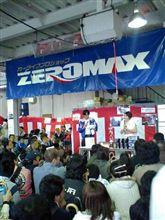 ZEROMAXお客様感謝祭 ≪改編済≫