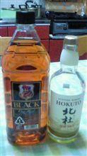 瓶入りは高価・・・