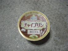 プリン12号 魅惑のチャイプリン 超人気スープカレー店監修 森永乳業