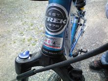 自転車に貼るだけで性能が良くなる…