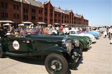 Japan Historic Car Tour 2009 最終日~赤レンガ倉庫~