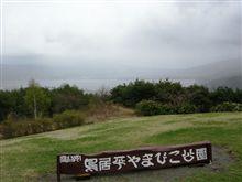 ぶらっと長野県!!