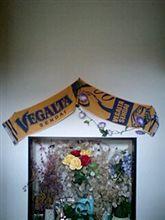 ロアッソ熊本×ベガルタ仙台 サッカーJ2 2009 第10節 熊本県民総合運動公園(熊本県)