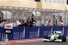 2009 F1 第4戦 バーレーンGP