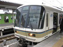 奈良鉄な旅(大和路線&おおさか東線)