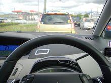 同じ車の後ろで 妙に嬉しいこの瞬間・・・
