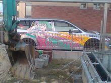 もしも 隣が こんな車だったら?