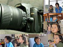 Nikon D90 with AF-S VR DX 18-200G