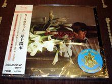 買っちゃいましたヨ~ SHM-CD 9.5カラット!