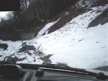 落石、倒木、雪崩。。。。